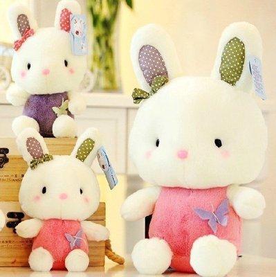 ☆汪汪鼠☆ 【30公分】蝴蝶兔子玩偶 委屈兔 可愛兔 小白兔 絨毛娃娃抱枕玩偶 聖誕禮物交換禮物生日送禮