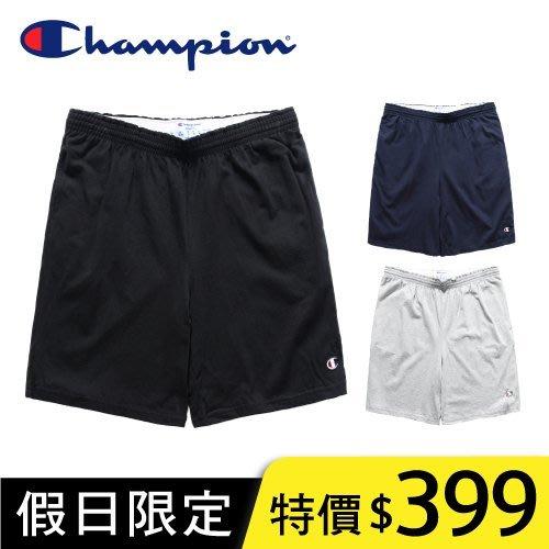 champion原廠授權經典素面短褲【T8180】棉褲 運動褲 冠軍  青山AOYAMA