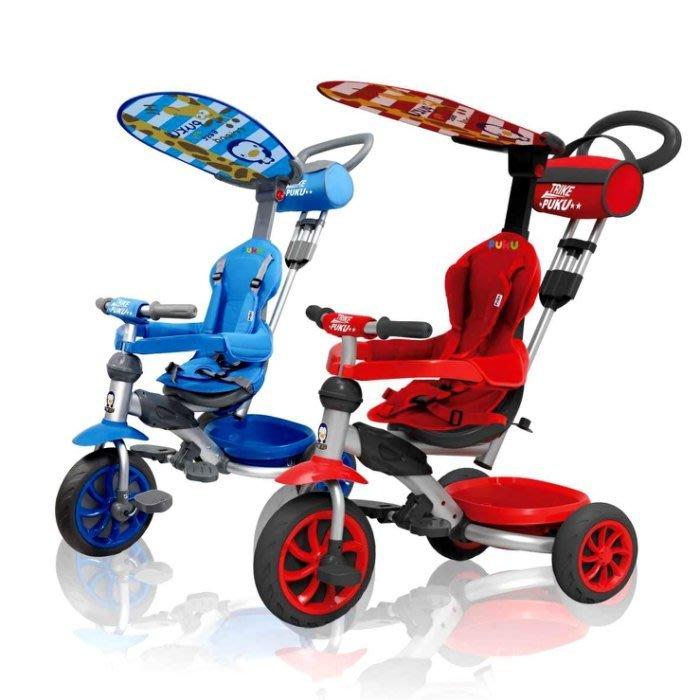 @企鵝寶貝二館@ PUKU 藍色企鵝-HAPPY RIDE遮陽三輪車P30224