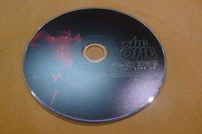 紫色小館-87-2--------周杰倫-演唱會