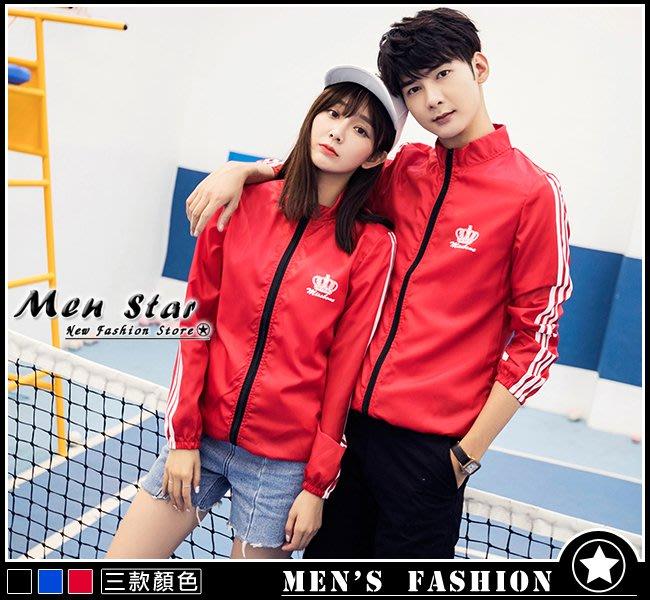 【Men Star】免運費 韓版 無重力防風外套 收納外套 紅色外套 紅色薄外套 情侶裝外套 媲美 zara g2000