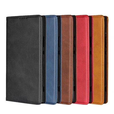 Sony XA1 Ultra 小牛皮紋 磁吸皮套 全包邊 支架 機殼 保護殼 case cover
