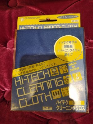 日本超高密度C D光盤清潔布可兩面用絕不刮花碟面Japanese high density CD DVD BLURAY Cleaning cloth