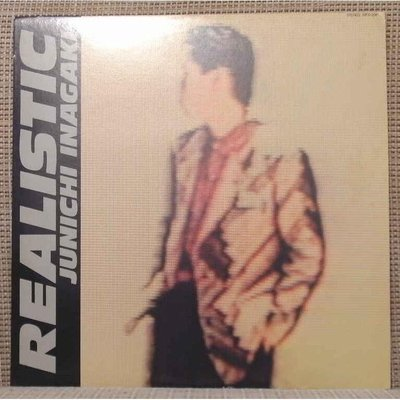【日本原版二手黑膠】稻垣潤一(稲垣潤一):REALISTIC