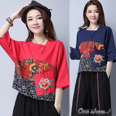 胖mm大碼女裝 寬鬆棉麻上衣 云南少數民族風服裝中國風 短袖T恤女