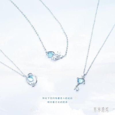 S925純銀小清新藍琉璃幻想星球項鍊 宇宙極光星空鎖骨鍊女森系 DN20555