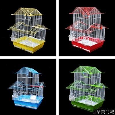 百樂美商城 鳥籠子鸚鵡籠大碼別墅型號加粗牡丹黃桃虎皮籠文鳥珍珠小型鐵藝籠