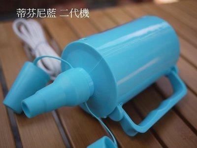 :C-wolf 二代蒂芬妮藍旋風打氣機(充/吸兩用)