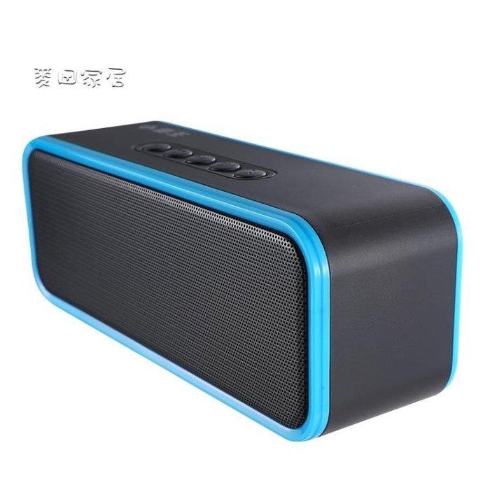 藍牙喇叭無線韓版Subor D51藍牙音箱支付微信收賬收錢語音播報器提示音響二