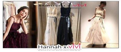 HannahxVIVI 全新 SNIDEL 浪漫新年聖誕限定禮服 精美重工提花刺繡網紗吊帶蓬蓬公主優雅背心紗裙連身裙洋裝