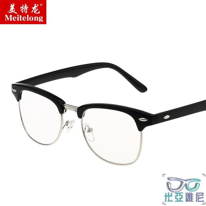 復古眼鏡框韓版女明星款半框眼鏡架男款圓臉近視眼鏡潮