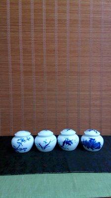 (店舖不續租清倉大拍賣)瓷器小茶倉,每個原價880元特賣價450元,4個一組特價1760元