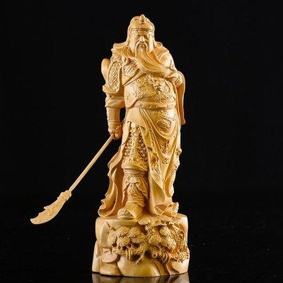 黃楊木雕佛像擺件雕刻 關聖帝君 義薄雲天  關公  19cm