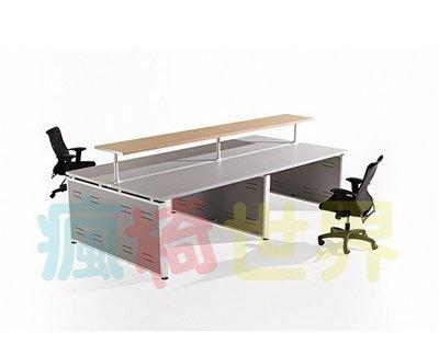 《瘋椅世界》OA辦公家具全系列 訂製造型工作站 (主管桌/工作桌/辦公桌/辦公室規劃)23