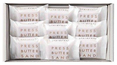 《阿肥小舖》press butter sand 原味焦糖奶油夾心餅 9入拆盒 東京排隊