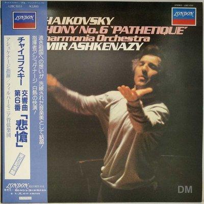 黑膠唱片 Ashkenazy - Tchaikovsky Symphony No.6