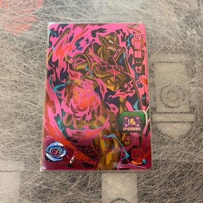 七龍珠英雄 第三彈 CP 宣傳卡 UMT3-XCP4 四星龍 :超宇宙