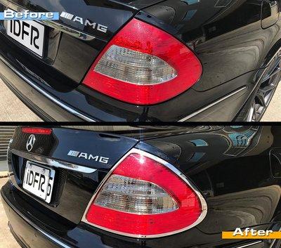 IDFR ODE 汽車精品 BENZ E W211  02-09  鍍鉻後燈框  電鍍後燈框