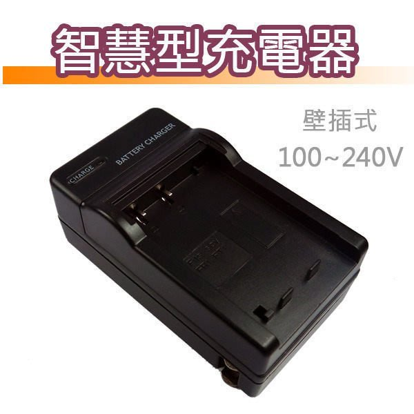 SAMSUNG SLB-1137D充電器 座充 NV30 40 100HD NV100 103 106 【AFCA39】