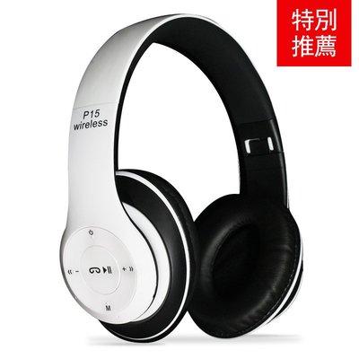 全新  P15藍牙耳機 時尚手機藍牙頭戴式耳機 帶插卡收音iphone7藍牙耳機 k55