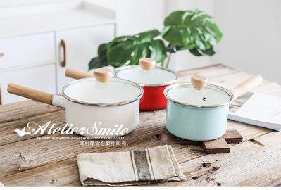[ Atelier Smile ]  鄉村雜貨 日式 玻璃蓋 單柄搪瓷鍋 湯鍋 泡麵鍋 加厚琺瑯 #中款#紅 (現+預)