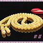 【家蓁香精品館】收藏極品 海南天然黃金料硨磲6mm*108顆 圓珠 玉化貝殼 佛珠手串(TR-78-1)