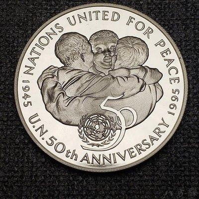 【八方緣】(各國錢幣、銀幣)牙買加1995年25元聯合國成立50周年精製銀幣 CCQ0991