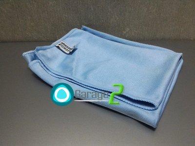 Valet Pro Glass Cloth 玻璃專用擦拭布 45x40cm