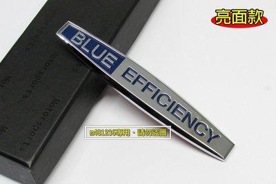 BENZ 賓士 BLUE EFFICIENCY 亮面款 運動葉子板 金屬車貼 尾門貼 高品質 裝飾貼 改裝車貼 3M背膠