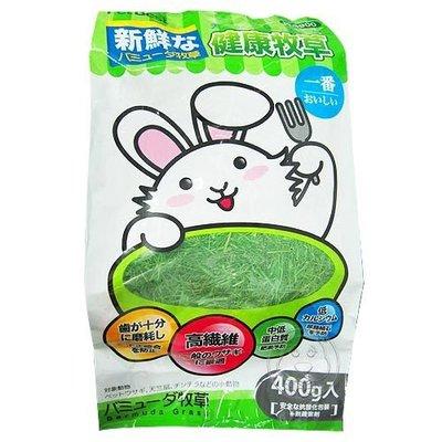 【??培菓寵物48H出貨??】Pet Best》R-S900 寵物兔專用百慕達草400g 特價79元 自取不打折