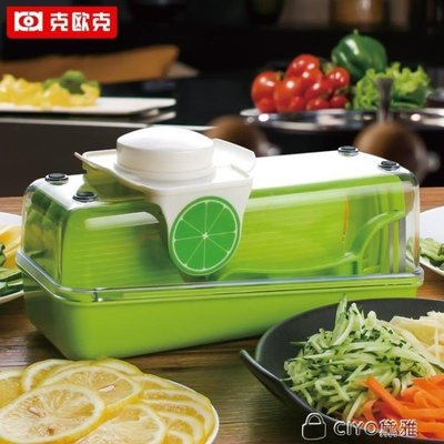 日和生活館 廚房多功能切菜器土豆刨絲切絲器檸檬切片擦絲工具帶護手S686