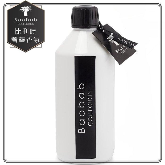 【寶瓦BAOBAB】香氛補充液-月色之石-500ML白茶冰霜薄荷馬鞭草( 比利時奢華香氛 )