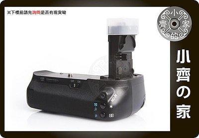 小齊的家 美科MEIKE MK-60D CANON 60D 60DA相容原廠BG-E9 BGE9垂直把手 垂直手把LPE6電池把手
