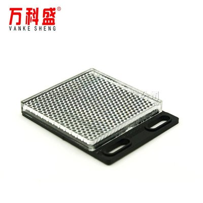 電子模塊 反饋型光電開關反射板 TD-08 鏡面反光板 紅外線傳感器 正能量