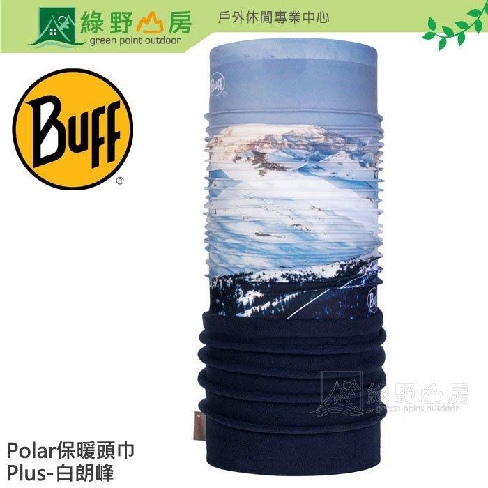 綠野山房 Buff 西班牙 白朗峰 Polar Plus 刷毛保暖頭巾 魔術頭巾 單車脖圍圍巾 BF120916-707