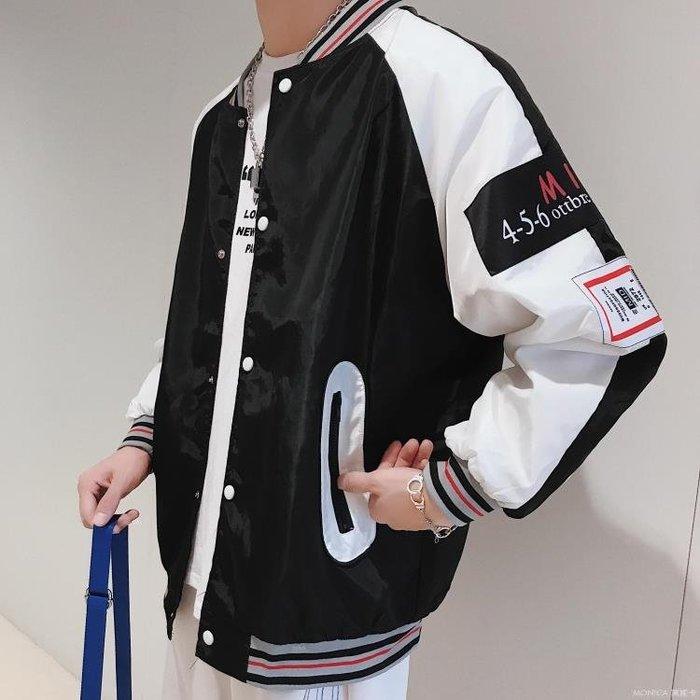 男生外套春秋潮流韓版學生休閒百搭bf原宿寬鬆帥氣夾克棒球服
