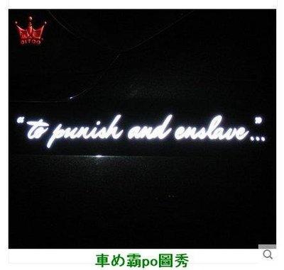變形金剛電影原版反光汽車貼紙懲罰奴役 to punish and enslave