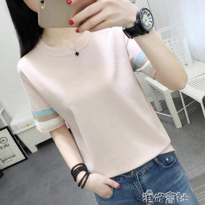 冰絲t恤女夏圓領短款寬鬆套頭針織打底衫條紋短袖T恤