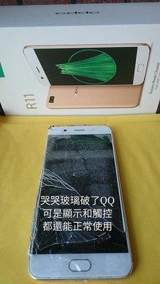 *鐘先生手機專業維修* OPPO f1 x9076 r9 r9s r9sp r11 r11p  螢幕外玻璃更換 觸控面板