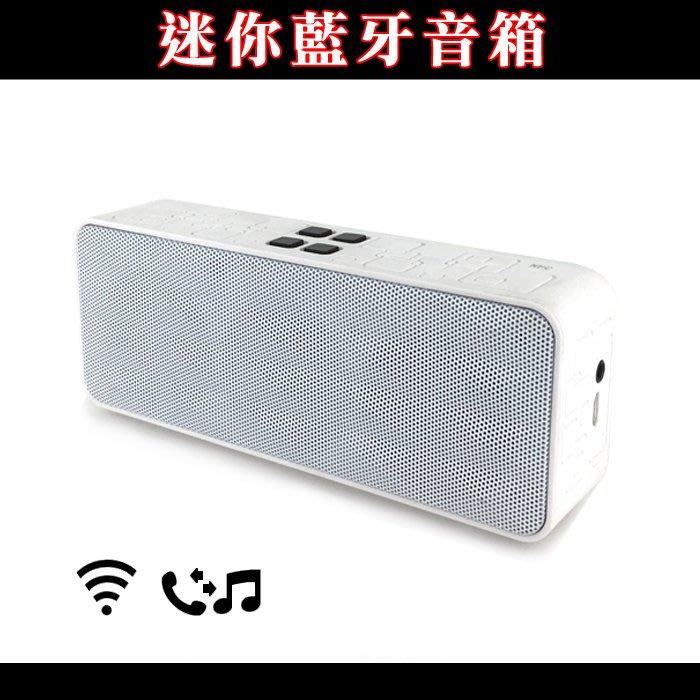 藍牙音箱喇叭迷你便攜,手機平板電腦音響,戶外藍牙音箱,聽音樂免持通話,便宜賣!