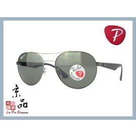 【RAYBAN】RB3536 029/9A 55mm 霧鐵灰框 偏光墨綠片 雷朋偏光太陽眼鏡 公司貨 JPG 京品眼鏡