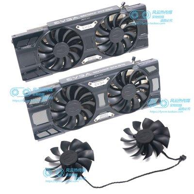 EVGA GTX1060\/1070黑色版顯卡散熱風扇兼容公版1080\/1070Ti\/1070特價