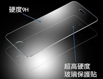 9H鋼化玻璃貼 OPPO R15 R15 PRO R17 AX5 淡水 淡大手機館