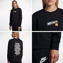女款圓領上衣 Nike Sportswear JDI AQ0244-010