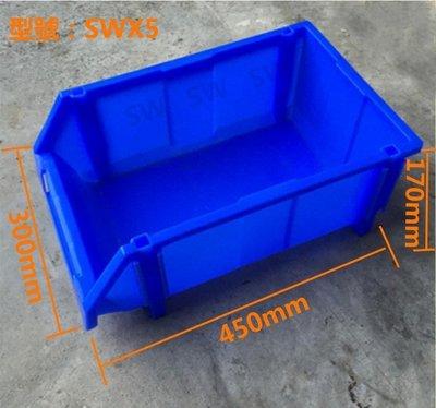 SWX5 五金工具盒 工具盒 零件整理盒 工具箱 零件盒 分類盒 置物整理盒 螺絲盒 活動盒 收納盒 耐衝擊整理盒