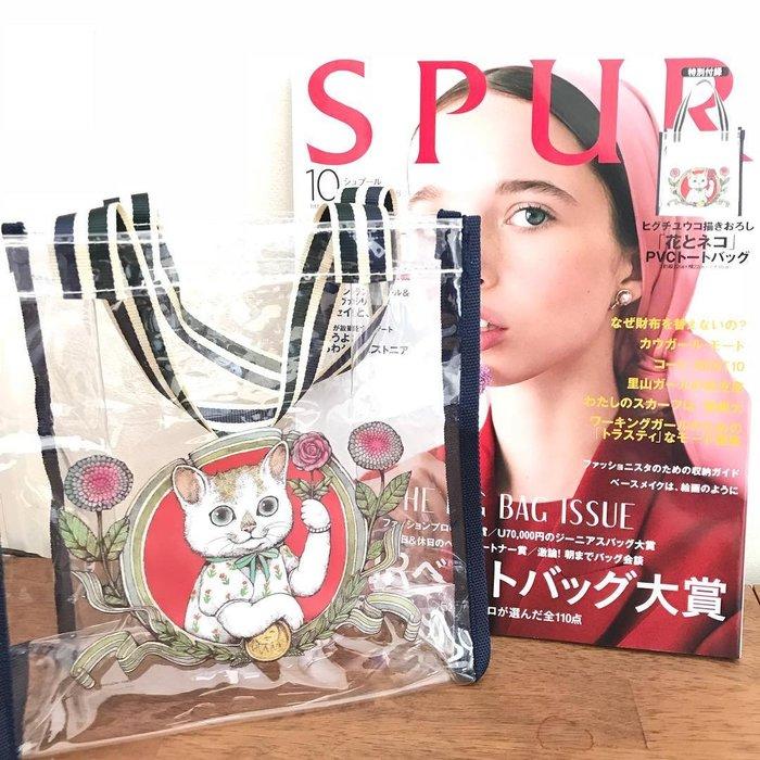 │遇見。小舖│B81009日雜附錄 Higuchi Yuko 貓咪插畫 PVC防水 托特包 手提包 手提袋 便當袋