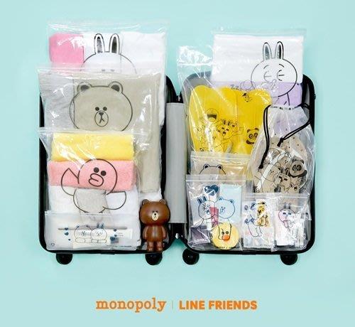 ♀高麗妹♀韓國 monopoly vs LINE FRIEND 熊大 LOLLY PACK 旅行收納夾鏈袋11入(現貨)