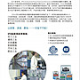 愛轉角#IPS WELD-ON PVC 717膠水 塑膠管道膠粘劑 高等粘度 卓越填充#優選材料 #貨真價實