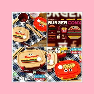 JK+3 💥1/15 晚上10點結單💥日本🇯🇵SKATER BURGER CONX 微波餐盒-M、S_0110