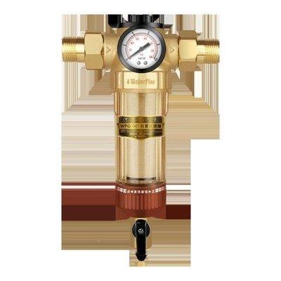 哆啦本鋪 加前置過濾器家用自來水過濾器全屋過濾反沖洗 D655